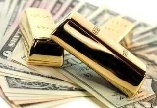 پیش بینی تحلیلگران اقتصادی درباره افزایش قیمت طلا تا 1240 دلار
