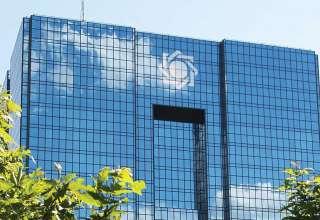 زمزمههای تجدیدنظر بانک مرکزی در بخشنامه ارز صادراتی