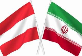 اتریش میزبانی سازوکار مالی اروپا برای مبادلات با ایران را نپذیرفت