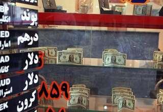 کارمزد صرافها برای فروش ارز صادرکنندگان مشخص شد+سند