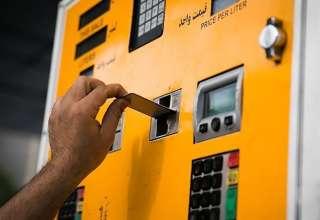 آخرین اخبار از سهمیهبندی و قیمت بنزین