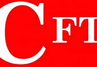 اولین بند از CFT در مجلس اصلاح شد؛ بند دوم به مجمع رفت