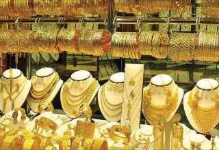 آخرین قیمت های بازار طلا و سکه 14 آذر ماه