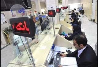 بانک مسکن بخشودگی های جدید خود را اعلام کرد