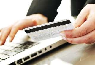 رمز دوم کارتهای بانکی یکبار مصرف شد + نحوه دریافت رمز
