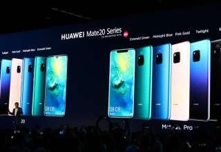 Huawei mate 20 pro همچنان در رسانههای معتبر دنیا پیشتاز است