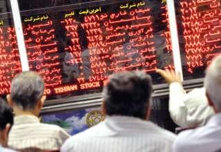 بورس همچنان در سراشیبی کاهش قیمت