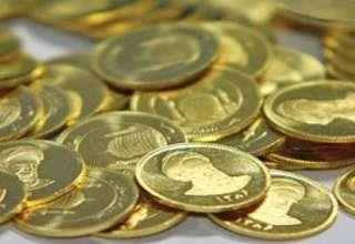 قیمت های بازار طلا و سکه نیمروز بیست و دوم دیماه