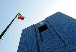 بانک مرکزی سراغ بلاکچین میرود