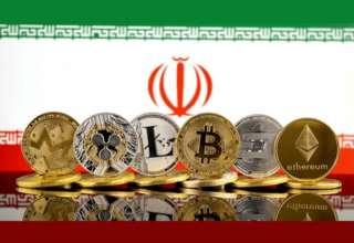 سیاست بانک مرکزی درباره رمز ارزها تا پایان امسال اعلام می شود