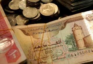وزرات نفت ۳ میلیارد دلار اوراق مالی اسلامی منتشر میکند