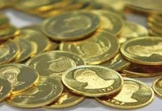 قیمت های بازار طلا و سکه نیمروز بیست و ششم دیماه