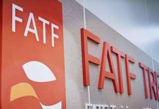 شمارش معکوس اتمام مهلت قانونی برای پیوستن به افایتیاف |تبعات بازگشت اقدامات مقابله ای FATF