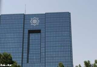 اثر غیرمستقیم بخشنامه جدید بانک مرکزی در حذف حسابهای پشتیبان