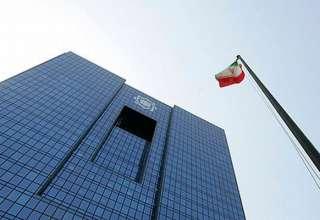 حضور بانک مرکزی در گلوگاههای پرداخت