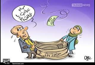اعتراف سازمان خصوصیسازی به عدم استقبال مشمولان از سهام عدالت