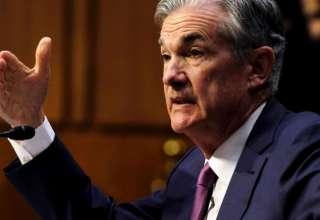پایان نشست فدرال رزرو آمریکا بدون افزایش نرخ بهره