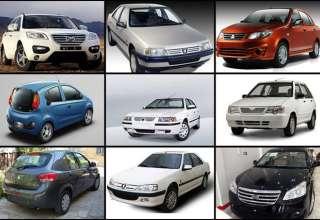 قیمت خودرو امروز ۱۳۹۷۱۱۱۳