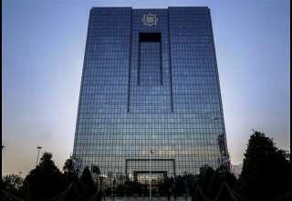 واکنش بانک مرکزی به طرح پرداخت مالیات خرید و فروش ارز