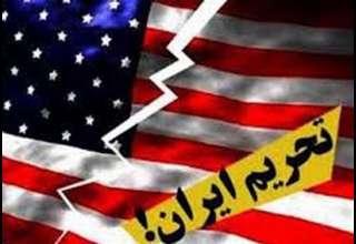 تلاش آمریکا برای صفر کردن صادرات نفت ایران از ماه می ۲۰۱۹
