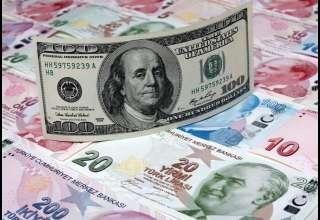 قیمت روز ارزهای دولتی ۹۷/۱۱/۲۱|نرخ ۲۰ ارز افزایش یافت
