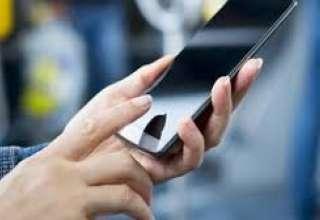 تکنیک احراز هویت جدید در تلفن همراه برای جلوگیری از هک شدن
