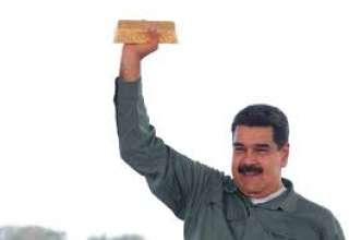 جواب منفی اوپک به درخواست حمایت ونزوئلا