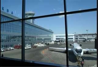 فرودگاه تازه تاسیس روسیه در بین برترین های جهان قرار گرفت