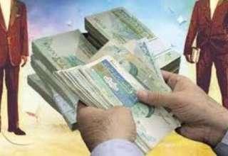 یک قدم تا افزایش ۴۰۰ هزار تومانی حقوق