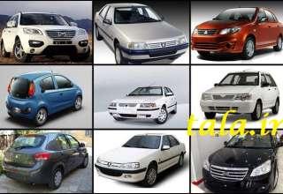 قیمت خودرو امروز ۱۳۹۷/۱۲/۲۱ |پراید ۳ میلیون تومان ارزان شد