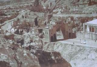 علت وقوع سیل در شیراز چه بود؟