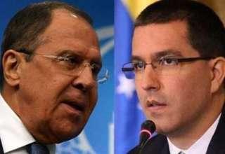 ونزوئلا از مسیر همکاری با چین و روسیه تحریمهای آمریکا را دور میزند