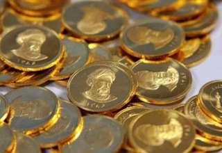 سکه طرح جدیدامروز، ۲۲ اردیبهشت۹۸ به ۵ میلیون و ۴۰ هزار تومان رسید