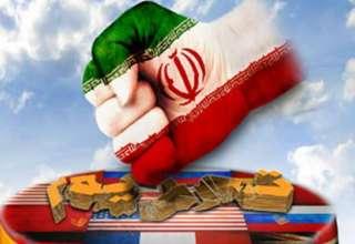 بررسی دور جدید تحریمهای آمریکا: تحریم فلزات از سوی آمریکا هیچ تاثیری بر فروش ایران ندارد