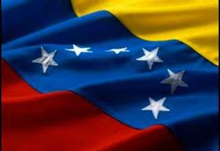 اقتصاد ونزوئلا ۲۲.۵ درصد کوچک شد