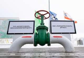 سقوط کمسابقه تولید نفت روسیه