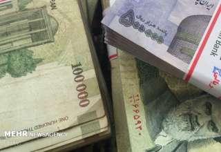 بانک مرکزی:یارانه نقدی تضمین وام ازدواج باشد/بانکها:ریسک نمیکنیم