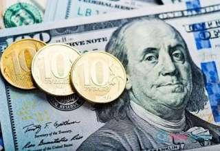 روسیه دارایی ذخایر اوراق قرضه آمریکا را به کمترین سطح۱۲ساله رساند