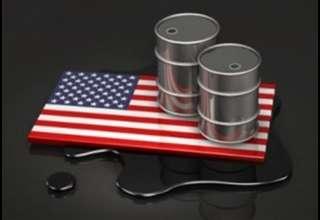 وابستگی آمریکا به واردات خالص روزانه ۵.۲ میلیون بشکه نفت