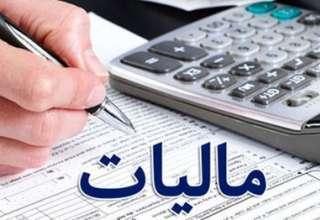 مالیات بر عایدی سرمایه در وزارت اقتصاد نهایی شد