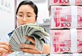ذخایر ارزی چین به 3.119 تریلیون دلار افزایش یافت