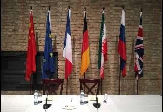 بیانیه اتحادیه اروپا و تروئیکا درباره برجام