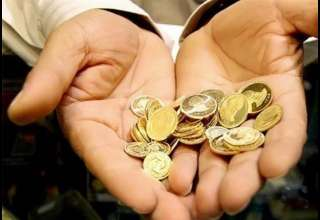 حباب سکه به ۱۵۰ هزار تومان کاهش یافت