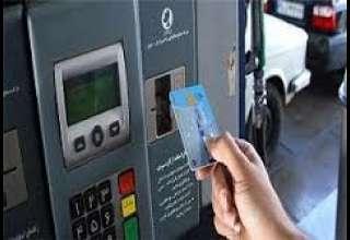 مهلت الزام استفاده از کارت سوخت تمدید میشود؟