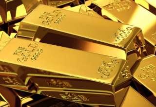 چه موقع طلا بخریم ؟؟ نحوه محاسبه قیمت طلا