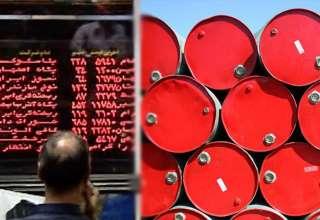 پیش بینی آینده فروش نفت در بورس