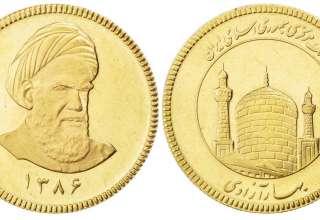 قیمت امروز طلا سکه و ارز در بازار تهران+جدول
