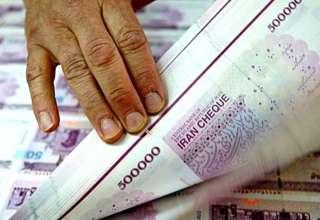 ۳۰۰ هزار ایرانی درآمد بالای ۱ میلیارد تومان در سال گذشته داشتند