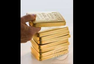 10 قطعه شمش طلای 100 گرمی فروخته شد