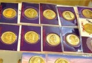 خرید سکههای پیش فروش به قیمت روز توسط بانک ملی متوقف شد